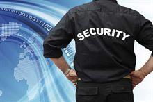 Personale sicurezza